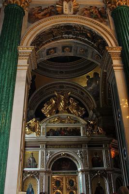 Нажмите на изображение для увеличения Название: Алтарь в соборе.jpg Просмотров: 183 Размер:81.0 Кб ID:1096