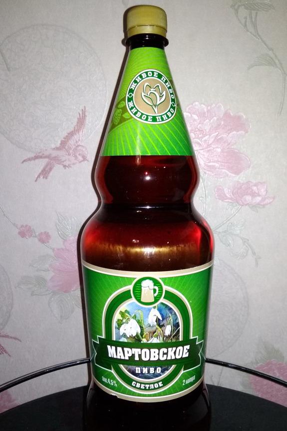 Название: Мартовское пиво Шериф.jpg Просмотров: 133  Размер: 132.9 Кб