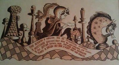 Нажмите на изображение для увеличения Название: Шахматный плакат.jpg Просмотров: 118 Размер:50.1 Кб ID:1936